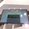 20150430 112831 100x100 - NEP Inverter Monitor and Gateway -The NEP BDG-256 Gateway (BDG256 Gateway) monitors a single phase solar system without a phase couper. The BDG-256 (BDG256)'s touch screen creates a user friendly interface complete with instant readings on each individual NEP solar inverter for trouble shooting. It also comes with an online web portal interface for configuring NEP BDM microinverters and supports a variety of applications, such as dual voltage and dual frequency, Wi-Fi and mobile data networks, and USB interfaced bar code scanners for quick installation - grid-tied - 20150430 112831 100x100