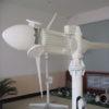 UP5KB 100x100 - 5 kW Wind Turbine -5 kW Wind turbine  Includes turbine (nacelle, blades, tail) and controller - wind-turbines - UP5KB 100x100
