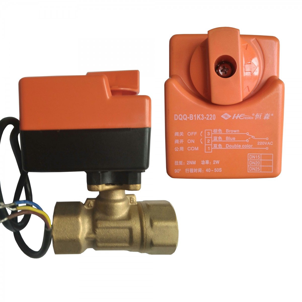 "IMG 20180324 085803 - Motorised Ball Valve - 2-Way - Power Open and Close -Motor actuated valve - 220V Non-spring return <p data-spm-anchor-id=""a2700.details.pronpeci14.i1.6d7e3872muzOkh""><strong>Technical data</strong></p> Power: 220VAC±10%, 2.0W                     Stroke: 2.0N.mNominal Pressure: 1.6Mpa                                   Running Time: 40-50S <p data-spm-anchor-id=""a2700.details.pronpeci14.i0.6d7e3872muzOkh"">Temperature of Medium: 5-95℃                          Medium: Chilled/hot water or glycol</p> - sdhw-con - IMG 20180324 085803"