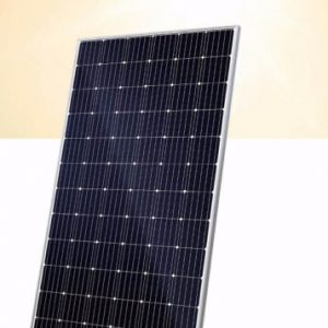 "Canadian Solar Panel Logo 300x300 - 330 Watt Poly Canadian Solar Panel -<table border=""1"" cellspacing=""0"" cellpadding=""0""> <tbody> <tr> <td>CANADIAN SOLAR 330W POLY SOLAR PANEL - CS6U-330P</td> </tr> </tbody> </table> - solar-pv-panels - Canadian Solar Panel Logo 300x300"