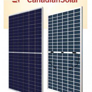 "cs3w 300x300 - Canadian Solar BIHIKU CS3W-400PB-AG 400W BiFacial POLY Solar Panel -<h2>PV Module CS3W-400PB-AG Details</h2><div class=""general_product_properties""><label>Manufacturer:</label>Canadian Solar<label>Model Number:</label>CS3W-400PB-AG<label>Production Status:</label>In-Production<label>CSI Approved:</label>Yes<label>CSI Model Number:</label>CS3W-400PB-AG<label>Description:</label>400 W, 144 half-cut cell double glass bifacial polycrystalline module, 1500V max system Vdc</div> - solar-pv-panels - cs3w 300x300"
